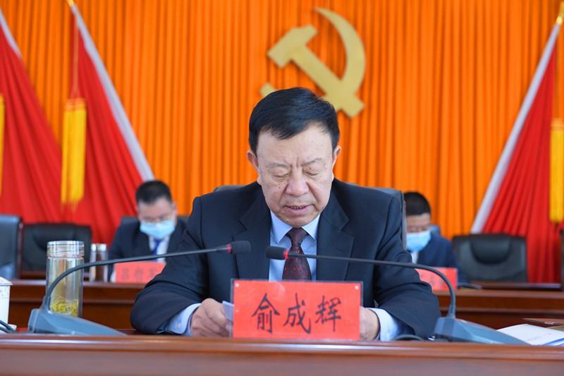 中国共产党甘南藏族自治州第十二届纪律检查委员会第六次全体会议召开