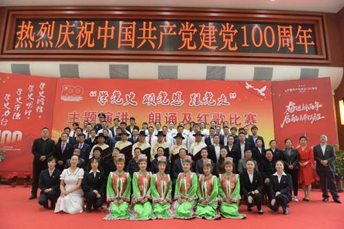 甘南州举办纪检监察系统演讲、朗诵及红歌比赛